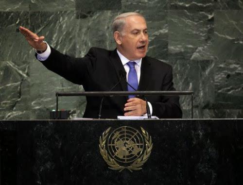 Heil Netanyahu