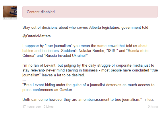2016-03-20 05_16_32-Stay out of decisions about who covers Alberta legislature, government told - Ed