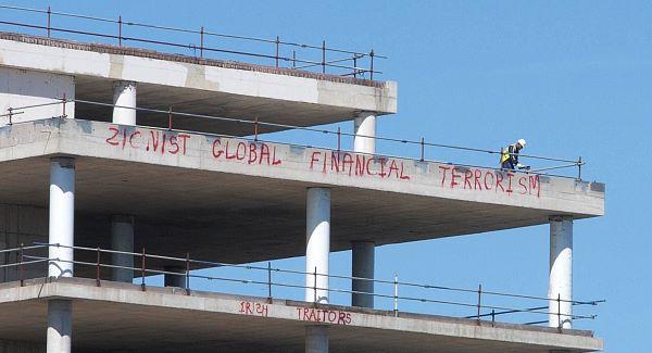 jewish financial terrorism2